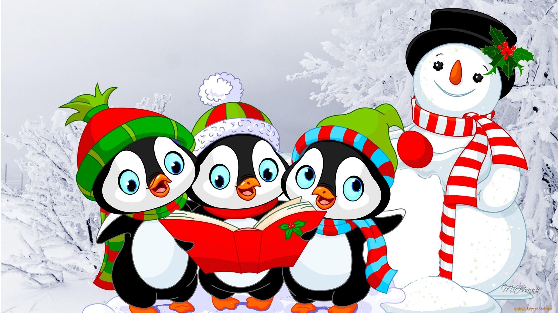 представим, картинка пингвин новогодняя сих пор